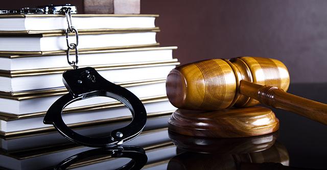 захист в суді