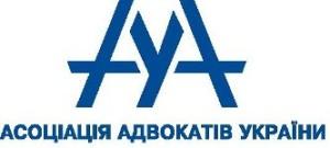 AAU_logo_mini